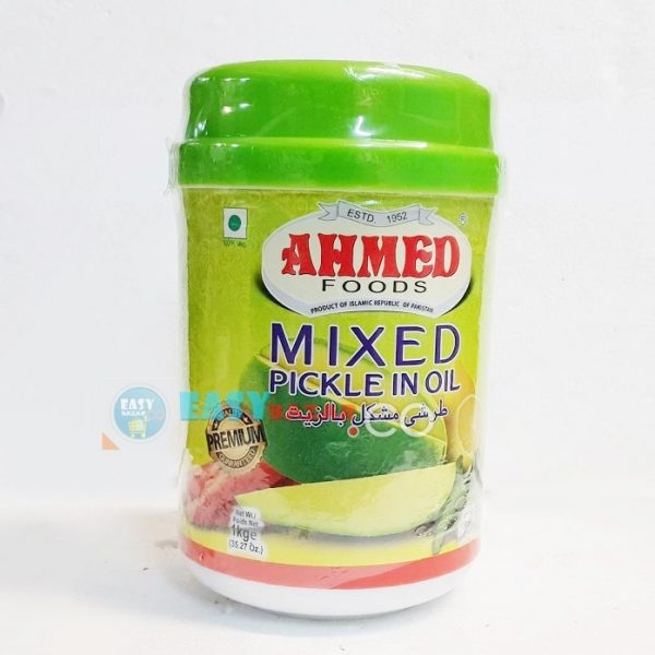 Ahmed-mixed-pickle-in-oil-1kg-easy-bazar-france