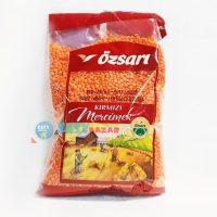 ozsari-kirmizi-daal-masoor-1kg-easy-bazar-france