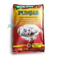 Rice-Punjab-extra-long-basmati-18kg-easy-bazar-france