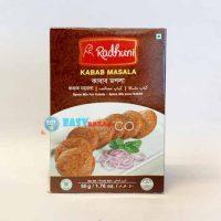 Radhuni Kabab Masala 50g-easy-bazar-france