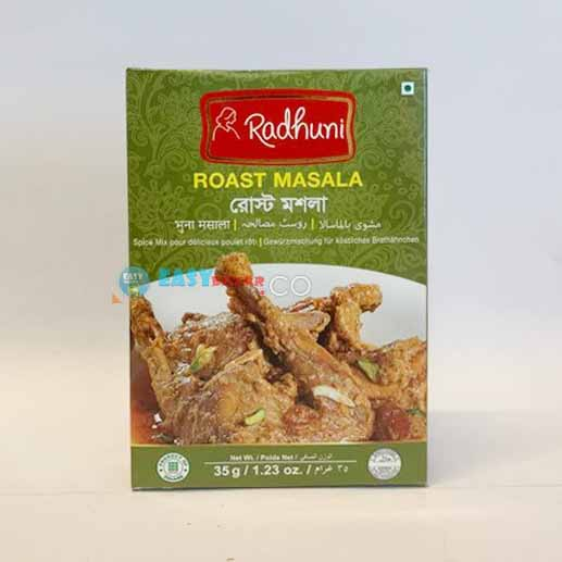 Radhuni-Roast-Masala-35g-easy-bazar-france